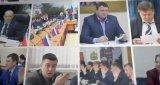 Вестник городской Думы (4февраля 2018)