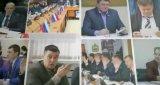 Вестник городской Думы (24 июня 2018)