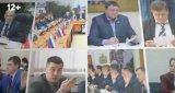 Вестник городской Думы (12августа 2018)