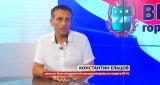 Вестник городской Думы (26августа 2018)