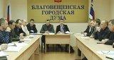 Вестник городской Думы (13 февраля 2011)