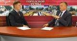 Вестник городской Думы (25 декабря 2011)