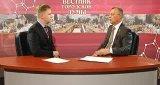 Вестник городской Думы (5 февраля 2012)