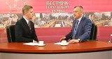 Вестник городской Думы (8 апреля 2012)