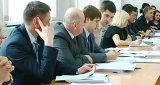 Вестник городской Думы (25 марта 2012)