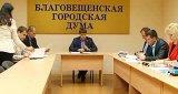 Вестник городской Думы (20 мая 2012)